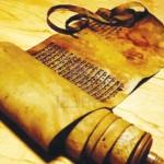 Cuộn giấy cói ghi lại kinh Hebrew của người Do Thái